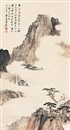 Zhang Daqian, 黄山云树 (Mount huang) (+ title label by Cheng Shidun)