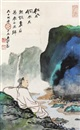 Zhang Daqian, 观山图 (Appreciating the mountain)