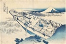 Katsushika Hokusai, Joshu Ushibori (Ushibori in Hitachi province) from the series Fugaku sanjurokkei (The Thirty-six Views of Mt. Fuji)