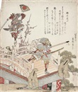 Katsushika Hokusai, Benkei and Yoshitsune fighting at the Gojo Bridge; Yoshitsune playing a shakuhachi playing the koto  (2 works)