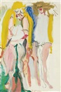 Willem de Kooning, Women Singing I