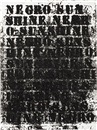 Glenn Ligon, Study for Negro Sunshine #78