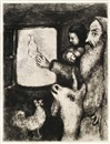 Marc Chagall, La Bible (bk w/105 works)