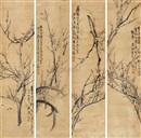 梅花 (Flower) (4 works) by  Li Xinjian