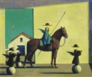Horse and Rider by  Liu Ye
