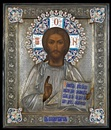 CHRIST PANTOCRATOR IN A SILVER AND ENAMEL OKLAD