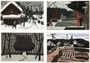 Winter in Aizu/ Autumn in Aizu/ Saga Kyoto/ Harvesting (set of 4) by Kiyoshi Saito