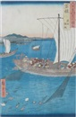 Fishing for Flatfish in Wakasa Bay from Famous Places in the Sixty Odd Provinces and View from Asukayam from One Hundred Famous Views... (2 works) by Ando Hiroshige