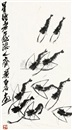 虾 (Shrimp) by  Qi Baishi