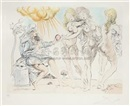 巴黎的审判 (Judgment of Paris) by Salvador Dalí