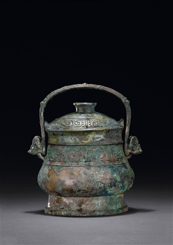 A bronze ritual wine vessel