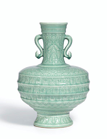 A Fine and Magnificent Celadon-Glazed Ruyi-Handled Vase