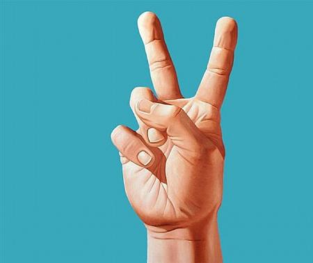 Peace #4 by Al Jackson