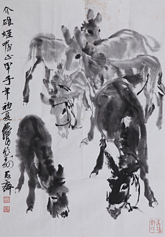 Five Donkeys by Tang Xiaohe and Cheng Li