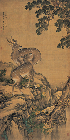 Two deer by Shen Quan