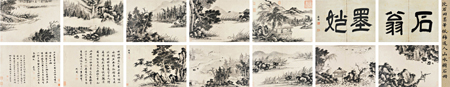 Landscape after the style of Wu Zhen by Shen Zhou