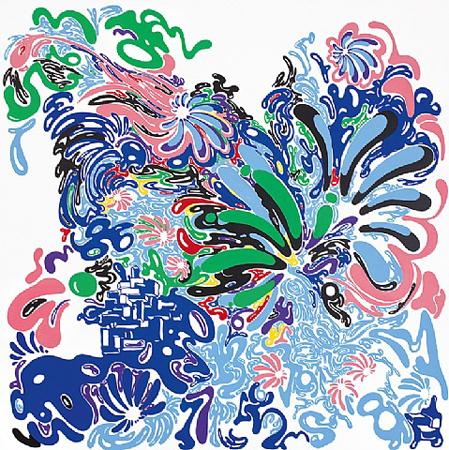 Untitled by Susan Batu