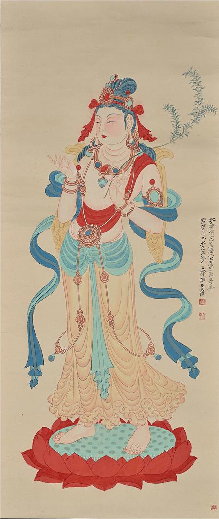 Bodhisattava by Zhang Daqian