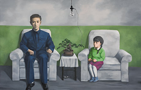 My Father by Zhang Xiaogang