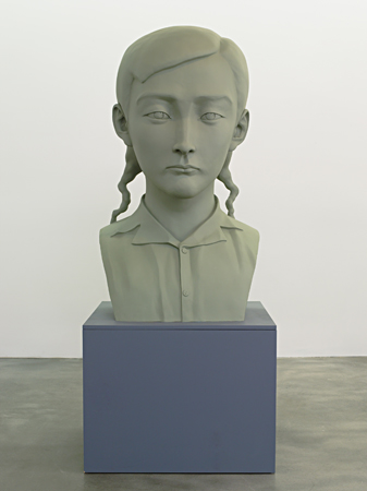 Young Woman by Zhang Xiaogang