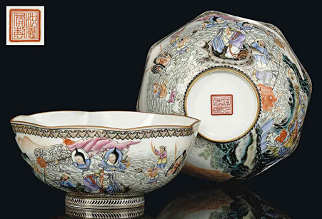 A Pair of Chinese Octagonal Bowls