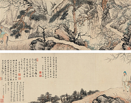 Shi Tao, A man with a horse in the mountain
