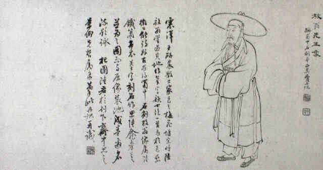 Lu You lu xiang bei