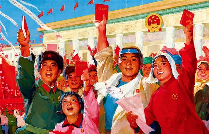 热烈欢呼全国第四届人民代表大会胜利召开宣传画POSTER OF WARM CELEBRATION FOR THE SUCCESSFUL OPENING  OF THE 4TH NATIONAL PEOPLES CONGRESS by Shandong Exhibition Studio on artnet